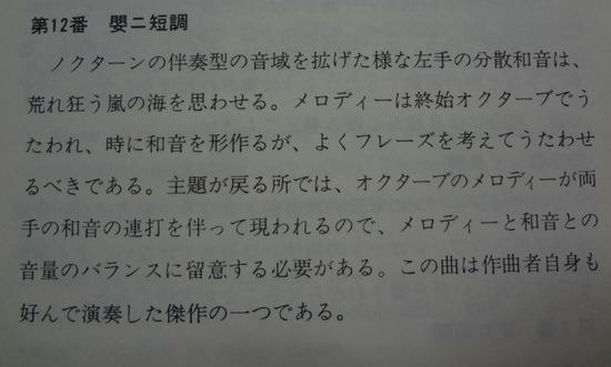 ピクチャ 10.jpg